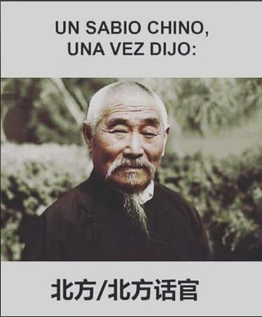 lo que nos ensena la sabiduria china frases de confucio